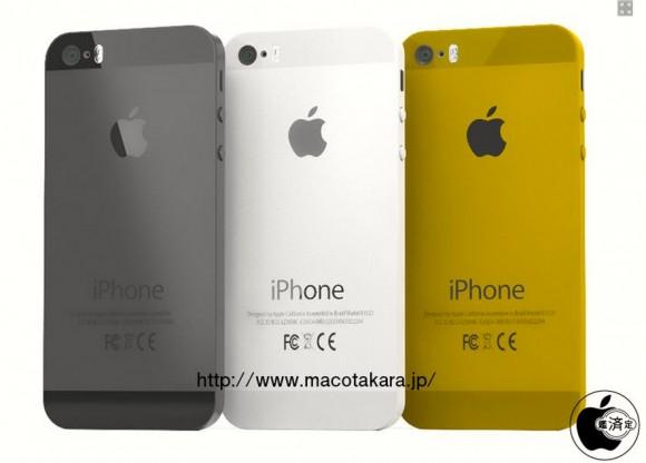iPhone5S3カラーイメージ
