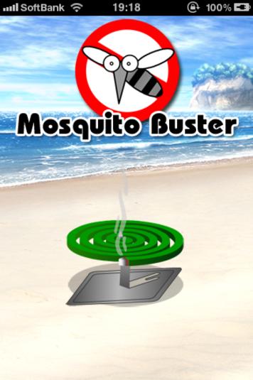 蚊取り線香アプリ