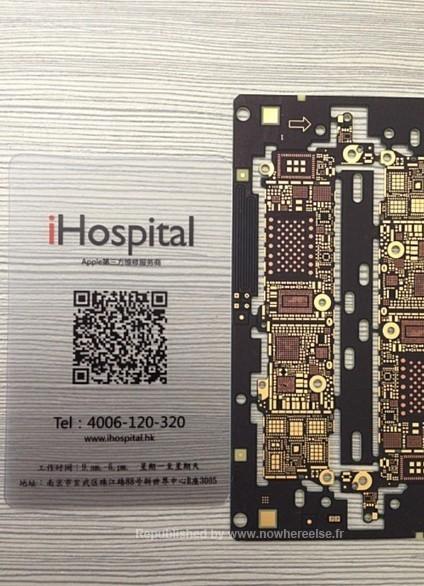 iPhone5S部品のリーク情報