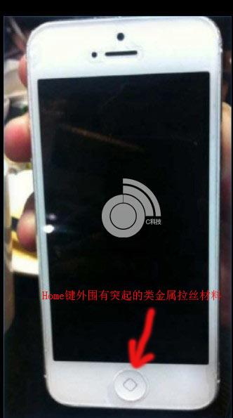 iPhone5Sに指紋認証?新リーク