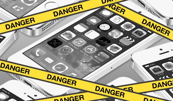 Danger iPhone