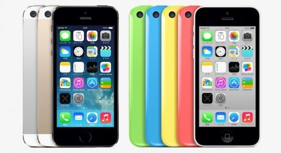 iPhone5cの戦略