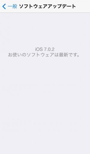 iOS7.0.2