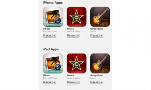 iOS アプリ iOS7
