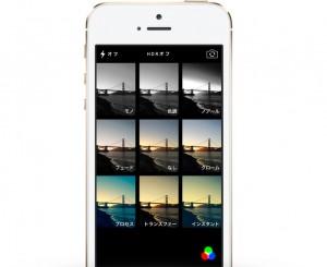iOSの「写真」アプリ