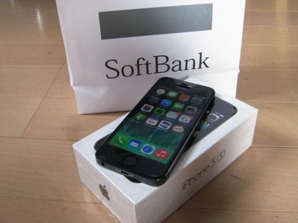 iPhone 5s(スペースグレー)