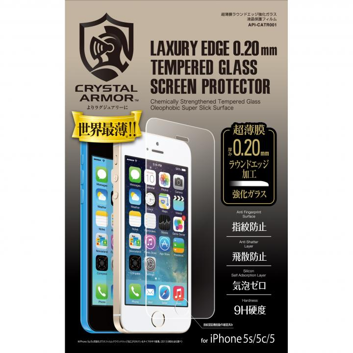 iPhone5s強化ガラスフィルム