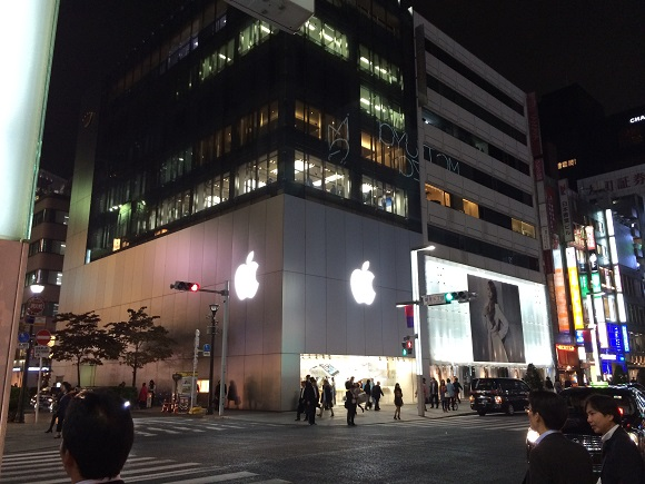 Apple_GINZA00