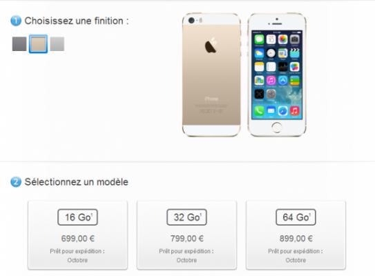 フランスのiPhone 5s出荷予定は「10月」