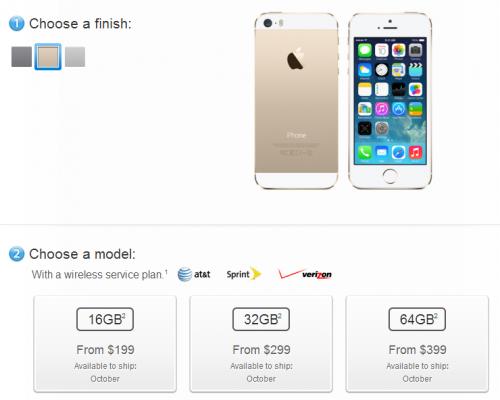 アメリカでのiPhone 5s 出荷予定は「10月」