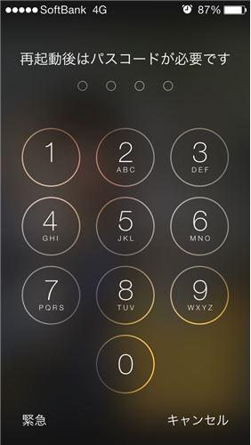 iPhone5s 指紋認証セキュリティ
