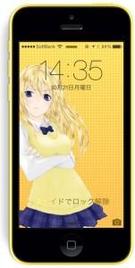 iPhone 5c イエロー