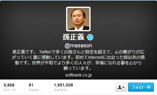 masason Twitter