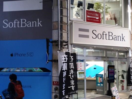 ソフトバンクショップ仙台クリスロード店