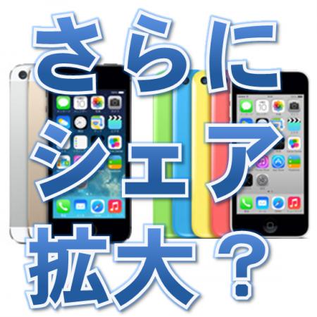 ドコモの非iPhoneスマホユーザー、4割がiPhoneに興味。iPhoneシェアさらに拡大か