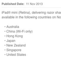 【速報】アップル、11月12日(現地時間)iPad mini Retinaディスプレイモデルを発売開始