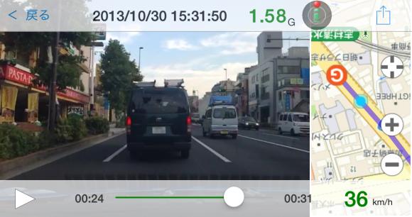 衝撃を感知した前後10秒間の映像を録画するドライブレコーダー機能