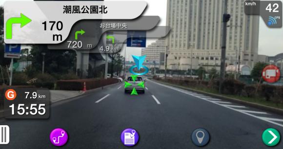 手元のiPhoneでARナビが利用可能!
