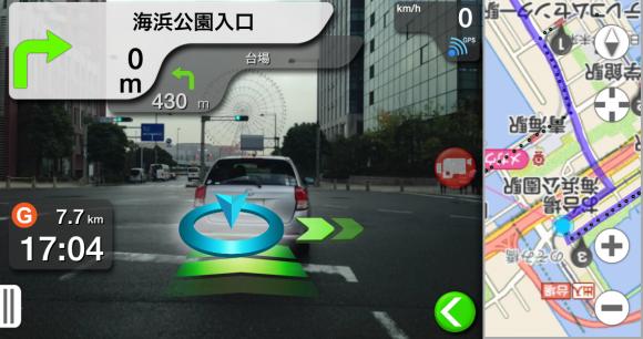 カーメイトのiPhoneアプリ「DriveMate +NAVI」