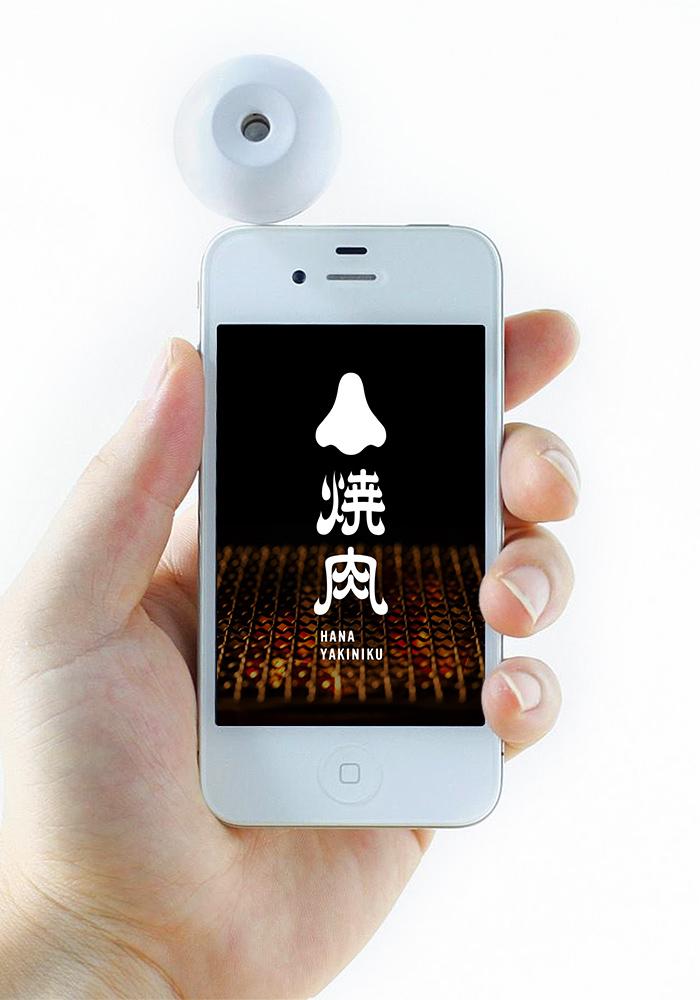 iPhone 5s 匂いアクセサリー