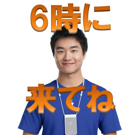 【速報】iPad mini Retinaディスプレイモデル、11/13(水)朝6時から直営店で販売開始