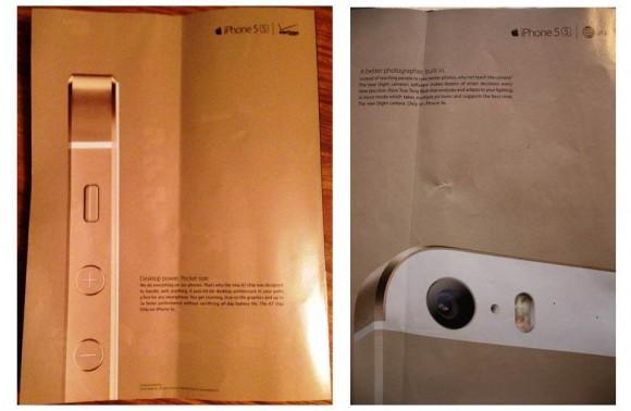 iPhone 5sゴールドの雑誌広告が続々!入荷安定が期待できそう