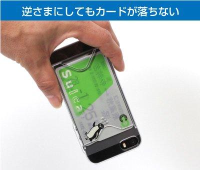 iPhone 5s モバイルsuica