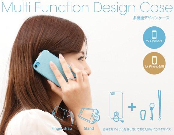 iPhone 5sケース