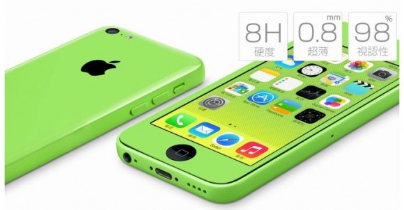tempered glass screen protector colors for iPhone5c