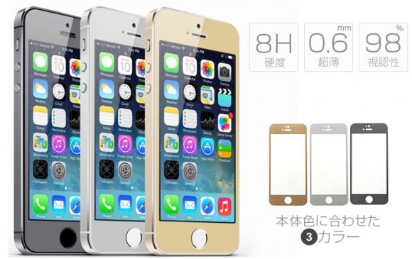 tempered glass screen protector colors for iPhone5s