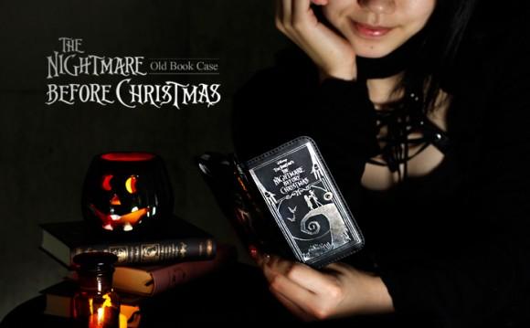 ナイトメア・ビフォア・クリスマス洋書風ケース
