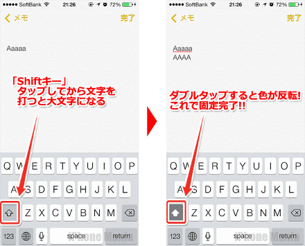 iphone 大文字ロック