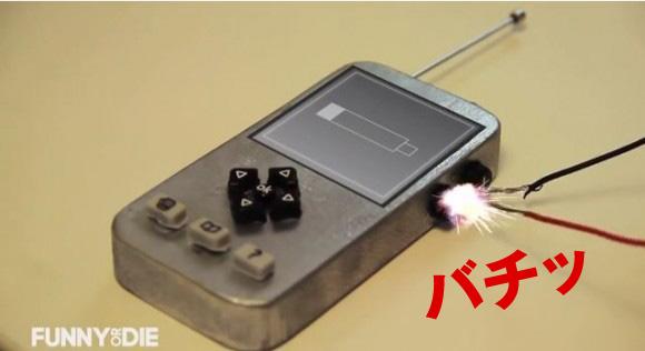 iPhone 5F 充電方法