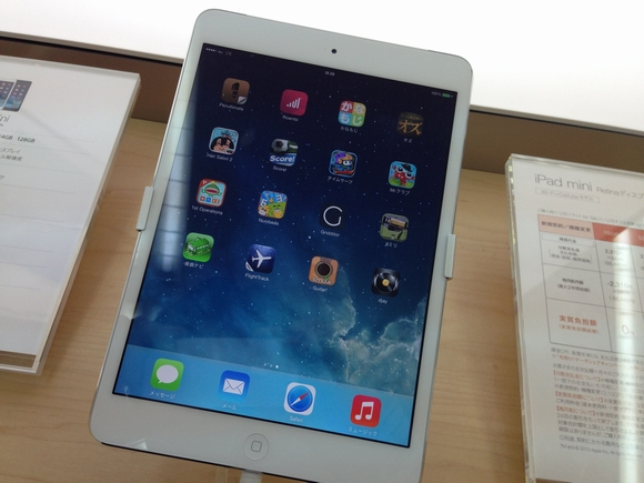 iPad mini Retina Demo