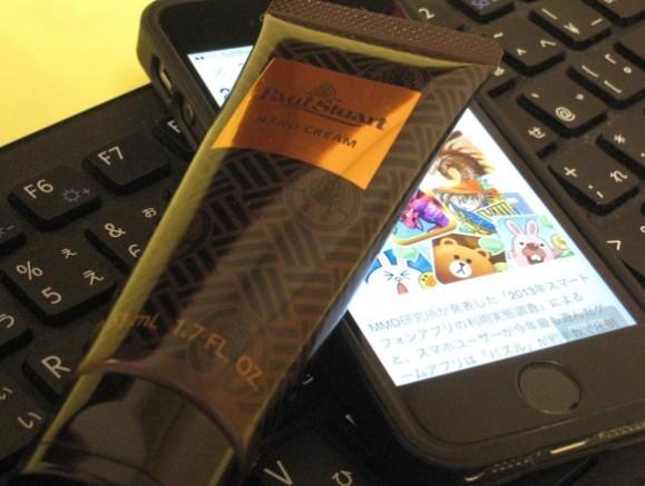 手触りサラサラでiPhone 5sの利用も快適!