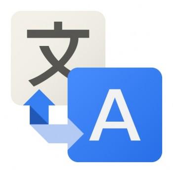 グーグル翻訳 iPad