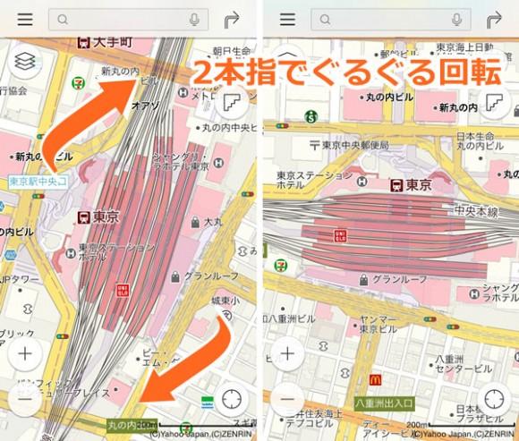 2本指で地図を自由に回転させることが可能