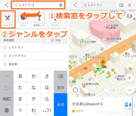 地図上に営業情報を表示可能