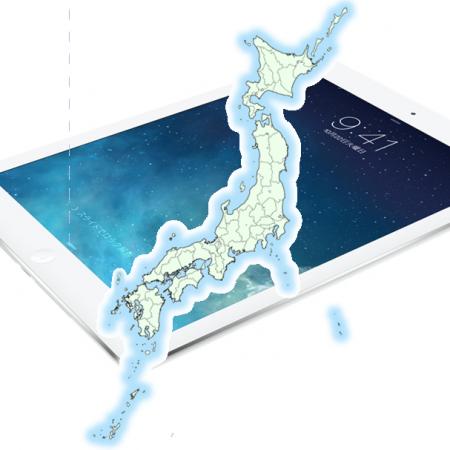 iPad Airで通信速度対決!全国100地点調査でソフトバンクがほぼ全勝!