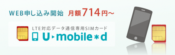 iPhone SIMフリー LTE