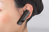 1.iPhoneを置き忘れない、探せる、音が途切れないBluetoothヘッドホンが登場!