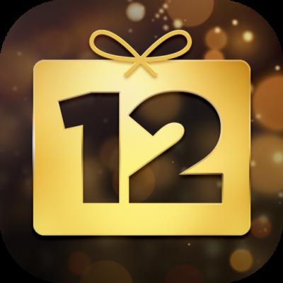 12 Daysプレゼント