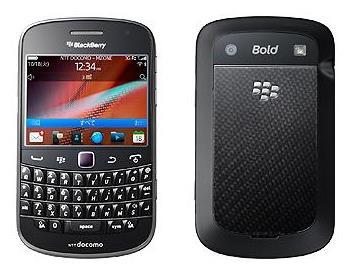 日本最後のBlackBerry端末、Bold9900