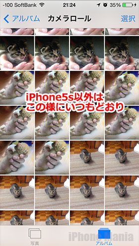 iPhone 連写機能