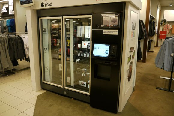 アメリカに設置され話題となった自動販売機
