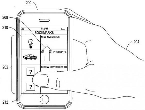 アップルの顔認証特許