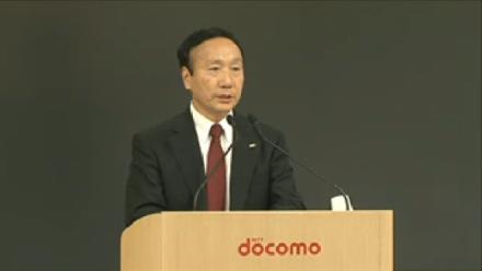 ドコモ加藤社長「iPhone投入で競争力は向上」