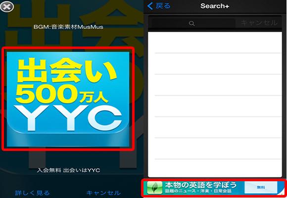 iPhone アプリ 音楽