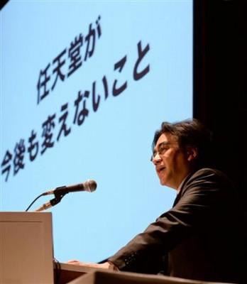 経営戦略説明会で説明する任天堂・岩田社長