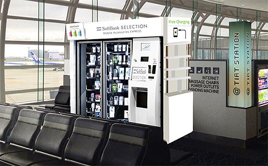 SoftBankが羽田空港に設置したスマートフォン用品自動販売機